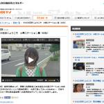 動画|ENEOS TV – JX日鉱日石エネルギー