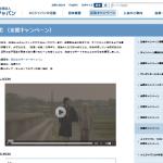 2014年度支援キャンペーン:帰宅|ACジャパン