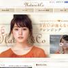 オーガニック化粧品 Nature & Co(ネイチャーアンドコー)