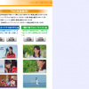 Thumbnail of related posts 122