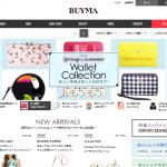 BUYMA.com 世界中のパーソナルショッパーから海外通販