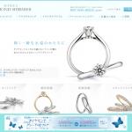 婚約指輪・結婚指輪の銀座ダイヤモンドシライシ