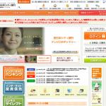 西日本シティ銀行 オトナ、スタート 「ひとり暮らし」篇 奈緒