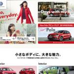 New Polo  Volkswagen