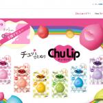 Chu Lip(チューリップ)|ロート製薬株式会社