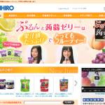 オリヒロ株式会社 - ORIHIRO - 健康食品
