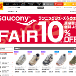 ABCマート通販 - 靴(スニーカー、シューズ等)の総合通販 ABC-MART.net