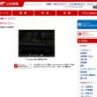 CMギャラリー - 日本郵便