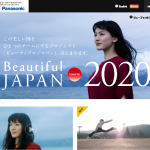 Beautiful JAPAN towards 2020 (ビューティフルジャパン)|オリンピック|Panasonic