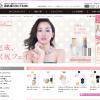 24h cosme(24hコスメ)公式販売サイト