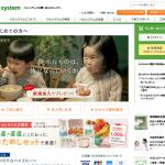 生協(コープ-COOP)の宅配パルシステム注文サイト(インターネット注文はこちら) |インターネットでお買い物&コミュニティ