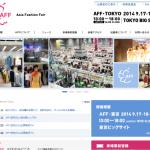 繊維・ファッションOEM・ODM展示会|AFF(アジアファッションフェア)