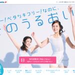 極水  肌研(ハダラボ)®