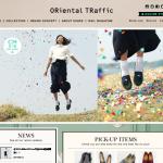 ORiental TRaffic official website