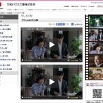 「父へのあいさつ」篇|テレビCM|企業広告|ダイワハウス