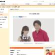 マルちゃん正麺「新しい塩」篇  CMライブラリー  東洋水産株式会社