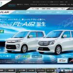 【MAZDA】さらにかしこく、さらにやさしく、新しいフレアでもっと遠くへ。 低燃費 新型軽 マツダ フレア誕生。|フレア|軽自動車