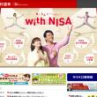 野村で「NISA(ニーサ)」  野村證券  退職金・相続など資産運用のご相談は野村證券へ