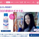 商品紹介 BifiXビフィックス1000|グリコ乳業
