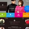 2014 タカシマヤ カシミヤコレクション|タカシマヤ
