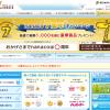 電子マネー nanaco 【公式サイト】 : トップページ