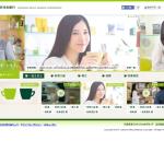 いくぞ、ミライ。 : 三井住友銀行