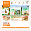 伊藤園の野菜飲料シリーズ