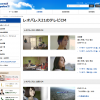 Thumbnail of related posts 173
