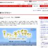 映像ライブラリー|三菱UFJフィナンシャル・グループ