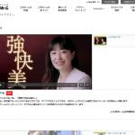 広告ライブラリー  注文住宅の三井ホーム  ハウスメーカー ・ 住宅メーカー(1)