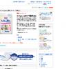 花王株式会社 マジックリン ピカッと輝くシート [8枚入](1)