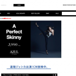 AZUL by moussy  A PERFECT SKINNY