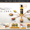 ヘアレシピ(HAIR RECIPE)オフィシャルサイト|P&G