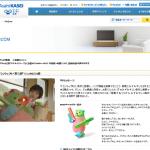 テレビCM|旭化成ホームプロダクツ