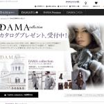 カタログプレゼント受付中 DAMA collection(ダーマ・コレクション) 通販 -ディノス