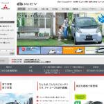 i-MiEV  軽自動車  カーラインアップ  MITSUBISHI MOTORS JAPAN