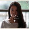 『ラバー』AUTOWAY第3弾MV
