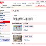 テレビCM|広告宣伝活動|第一生命保険株式会社