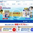 メディクイックH  ロート製薬- 商品情報サイト
