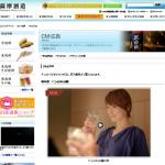 薩摩酒造 黒白波 「二つのボトル」篇 米倉涼子
