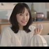 エスプリーク 新垣結衣 CM「新エスプリーク」篇 コーセー