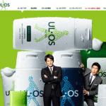 男性スキンケアのUL・OS(ウル・オス)公式サイト|大塚製薬