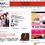 Oggi最新号TOP|小学館 Oggi.TV Oggi(オッジ)オフィシャルサイト