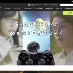 """ソニー・コンピュータエンタテインメント PlayStation 4 """"A Possibility of SHARE""""  あるシェアの可能性 新舛有紀"""
