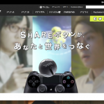PS4™シェア機能-SHAREボタンが、あなたと世界をつなぐ  プレイステーション® オフィシャルサイト