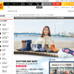 【TVCM】Reebok EASYTONE BOOTS(リーボック イージートーンブーツ すみれ出演)- 通販  ABC-MART.net 【公式】靴の総合通販