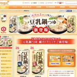豆乳鍋つゆ  キッコーマン ホームページ