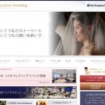 メトロポリタンウェディング  仙台駅直結のホテル – HOTEL METROPOLITAN SENDAI