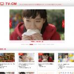 山崎製パン  知る・楽しむ  TV-CM(1)