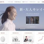 L'EQUIL(リクイール)  カネボウ化粧品